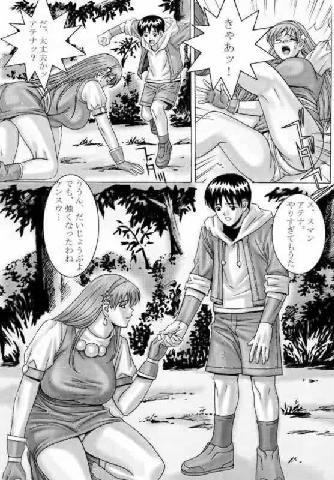 Hardcore manga hentai sex cartoons 6