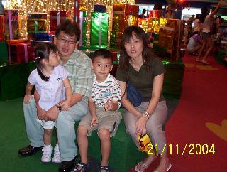 My ex-family